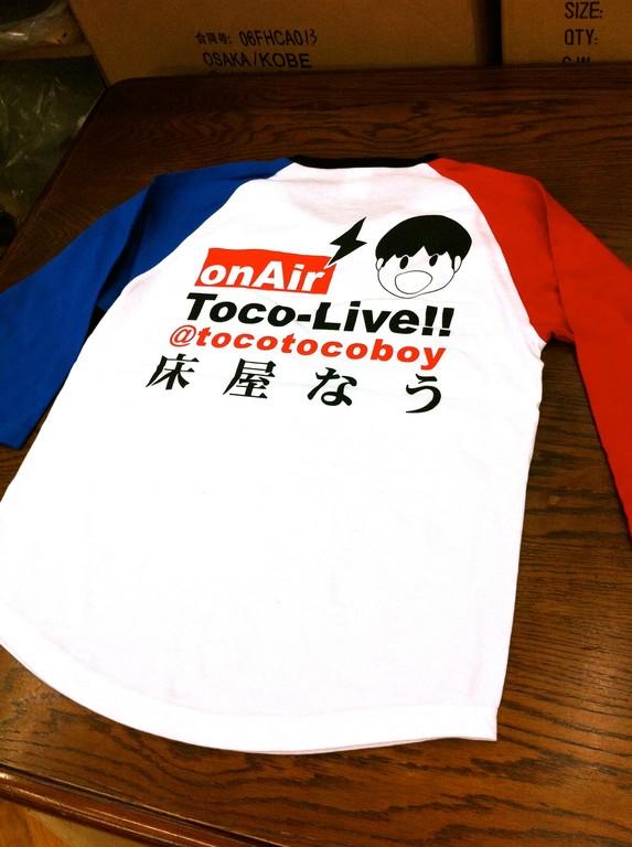 ヘアーサロン石田さま 床屋なうTシャツ