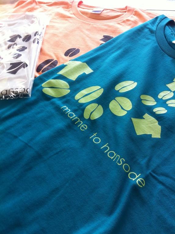 豆と半袖Tシャツ