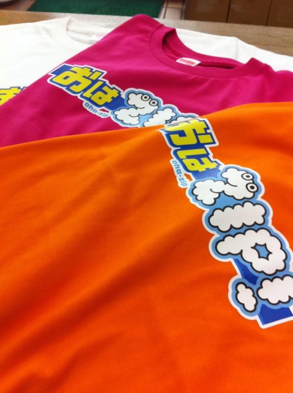 中京テレビ さま おはZIP!Tシャツ