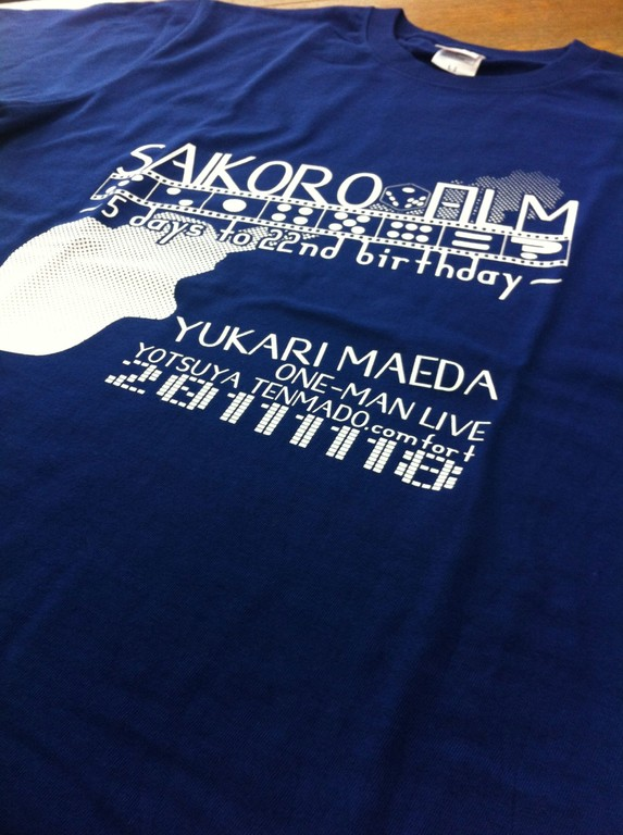 前田有加里 さま ワンマンライブ記念Tシャツ
