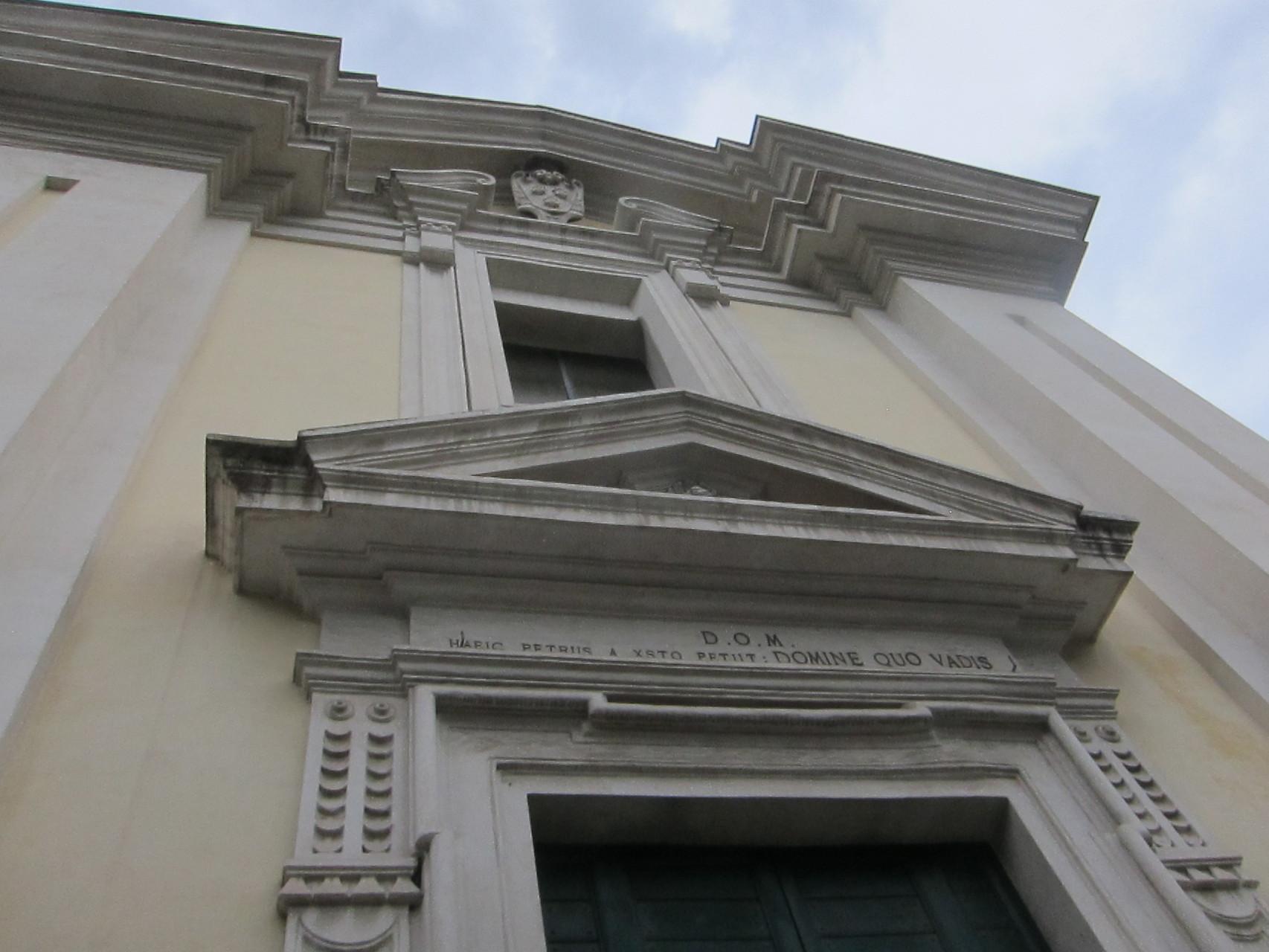 クアヴァデス教会
