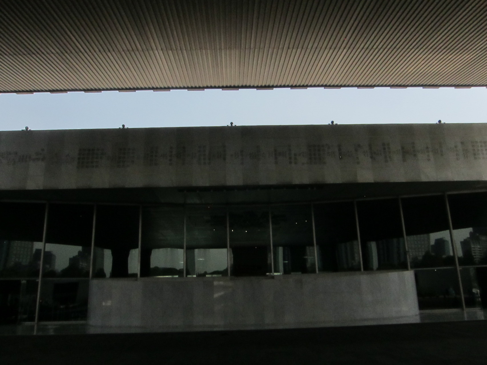 建物にも遺物のコピー