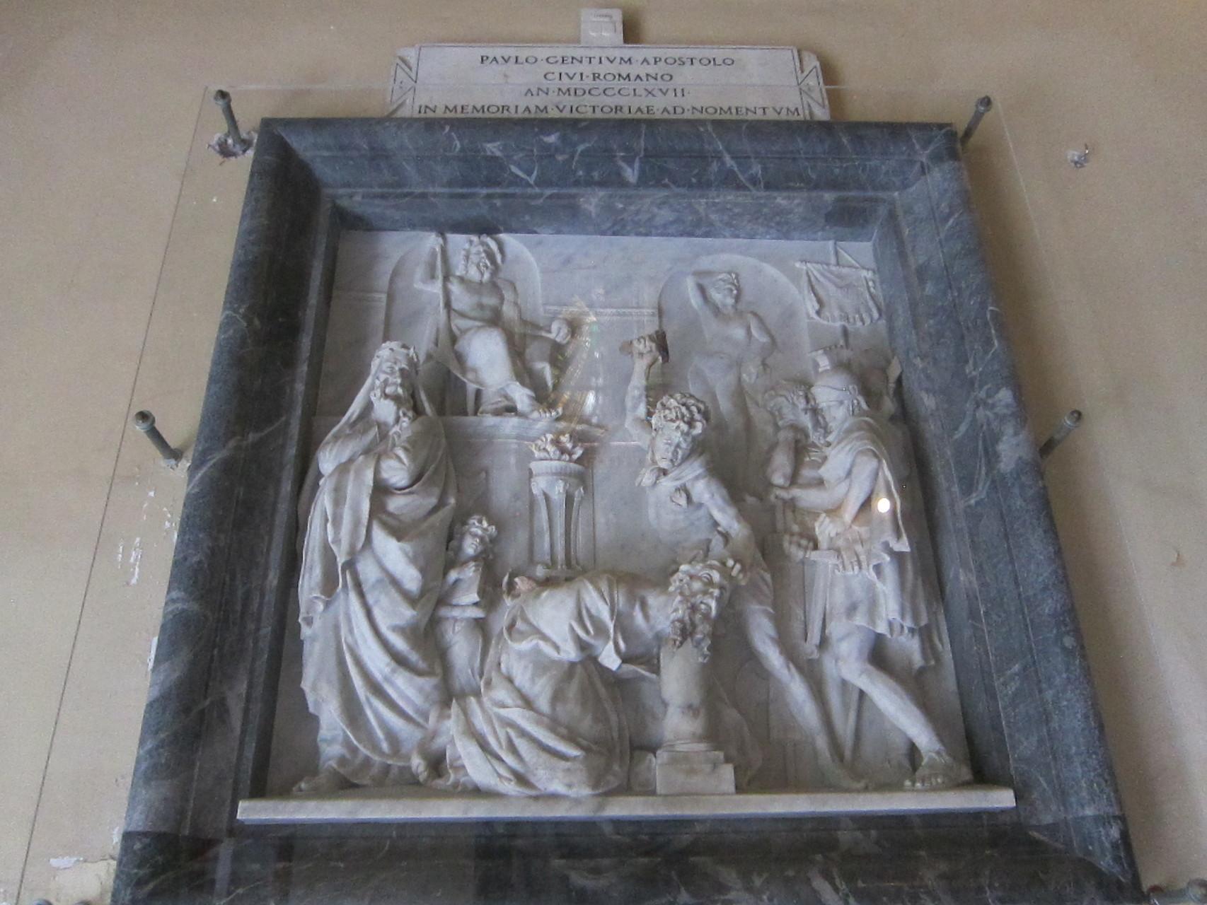 3つの泉と斬首場面のレリーフ