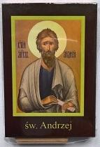 使徒聖アンドレ - 聖書と聖品の店 ロザリオ 公式サイト