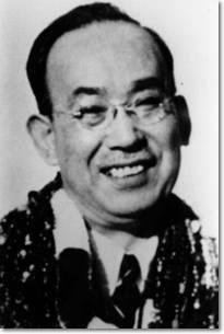 Chijiro Hayashi enseignant Reiki