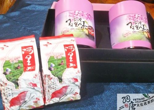 羽唐阿里山茶均通過SGS檢驗合格, 無農藥殘留。