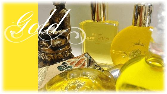 金(ゴールド)色の意味と色彩象徴。金色(ゴールド)は「不変」「豊かさ」「豊穣」を意味します
