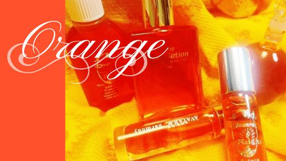 オレンジ色は「感情」「刺激」の意味を持つ、第2チャクラの色です