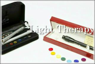 ライトセラピークロモテラピスト養成講座