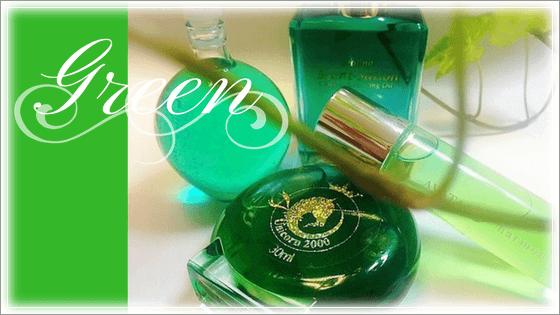 緑色(グリーン)の意味と色彩象徴。グリーンは第4チャクラハートチャクラの色です。本当の自分・リラックスした生き方を意味します。