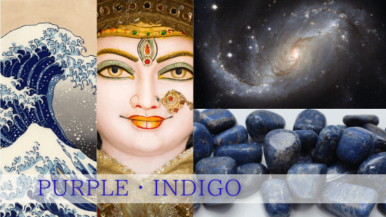 深い藍色は日本の色。インディゴの第3の眼は遠く・深くを見通します。