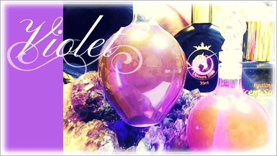 紫(バイオレット)色の意味と色彩象徴。紫(バイオレット)は第7チャクラ。「精神性」「霊性」「自己実現」を意味します