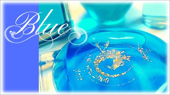青(ブルー)色の意味と色彩象徴。青(ブルー)は第5チャクラ。「精神性」「言語表現」を意味します