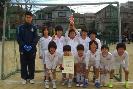 平成23年度  冬季ミニサッカー大会 4年の部 ブロック3位