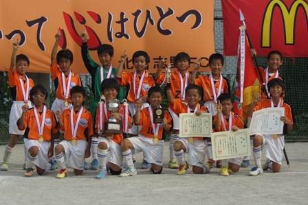 平成25年度 北習カップ マクドナルドサッカー大会4年生 優勝