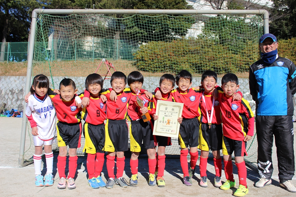 平成28/年度 冬季ミニサッカー大会2年生の部 3位