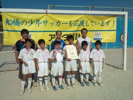 平成22年度  夏季ミニサッカー大会 4年の部 ブロック3位