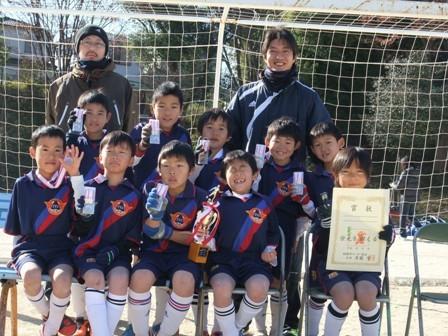 平成23年度  冬季ミニサッカー大会 2年の部 ブロック3位