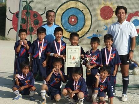 平成22年度  夏季ミニサッカー大会 1年の部 ブロック準優勝