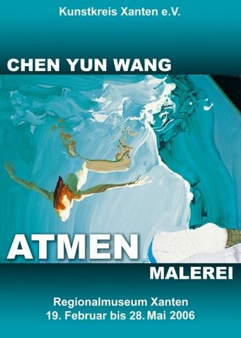 Chen Yun Wang