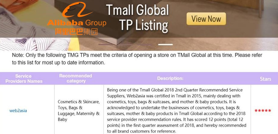"Certified and Recommended Alibaba Tmall Global Star Tmall Trade Partner (""TP"") for China e-commerce operations"