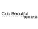 Club Beautiful