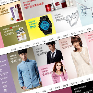 Set Up Tmall & Other Chinese eShops