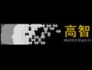 Gaozhishang