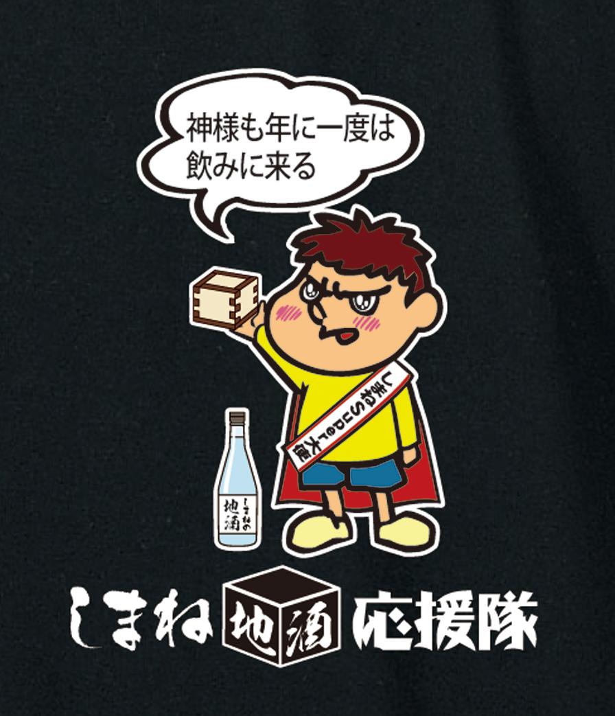 吉田くんのセリフに注目!