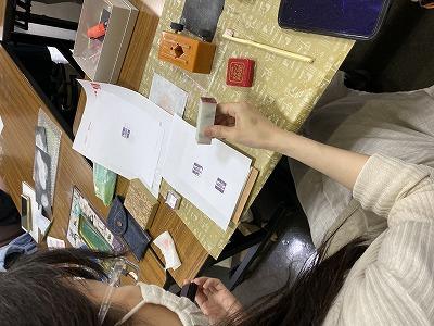 8月の活動【篆刻部】