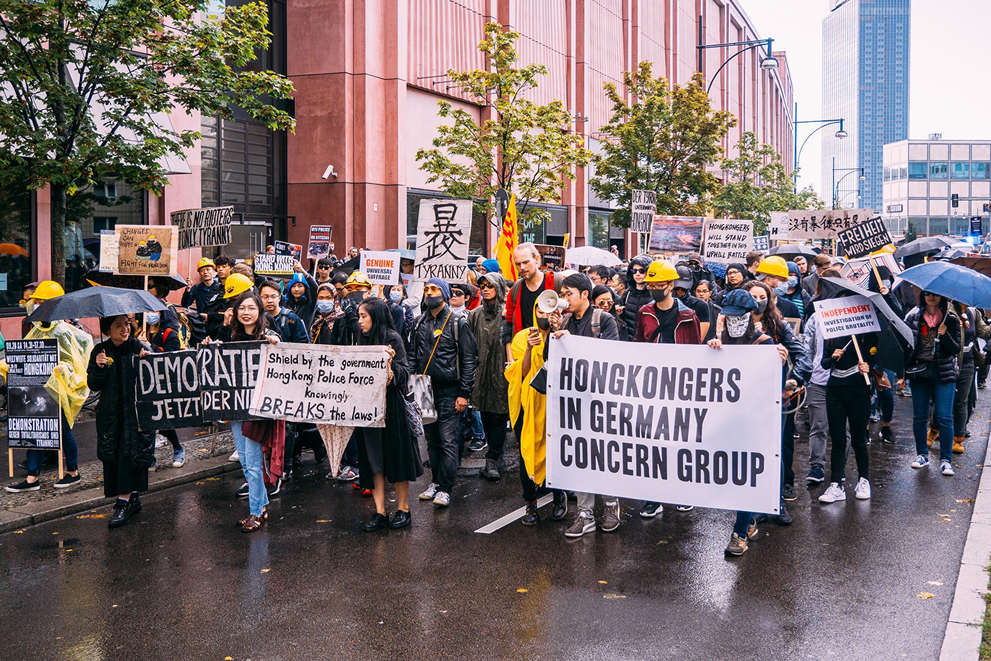 【時代革命】你是一個身處德國的香港人