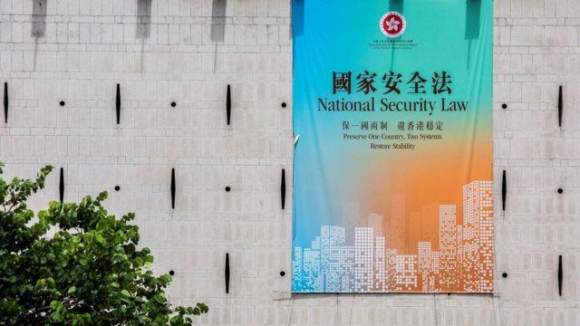 【香港時事】眾新聞專欄節錄:後國安法時代有感