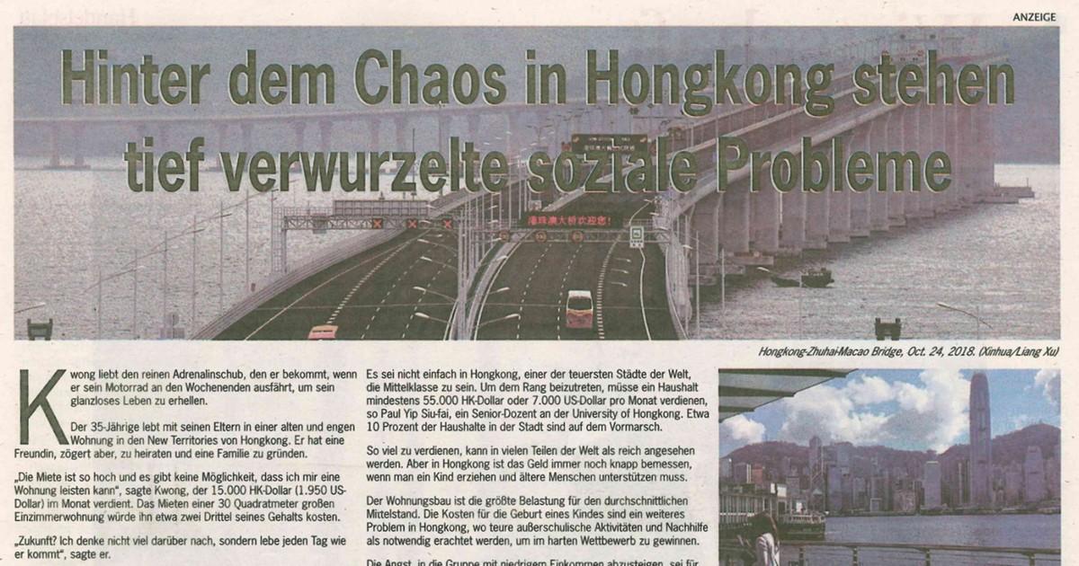 【德國登報】戰線再伸延,當新華社在德國商報登報…