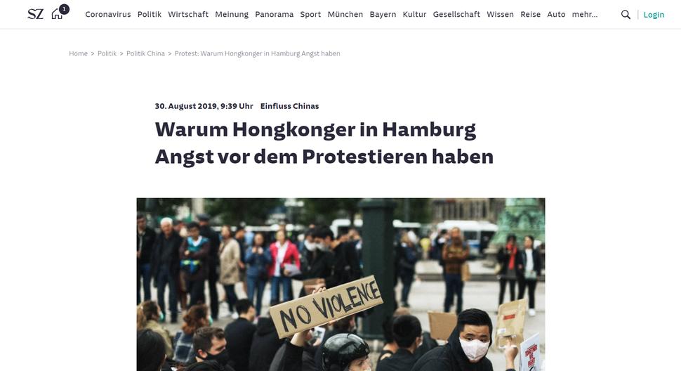 【香港時事】有關「德國港人受威嚇」報導,香港媒體嚴重炒車