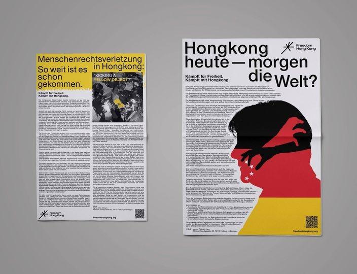 【德國登報】《日報》《每日鏡報》- 為自由奮力而戰,與香港齊上齊落