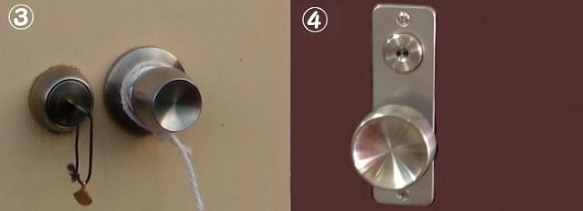 鍵交換型番ドアノブ1