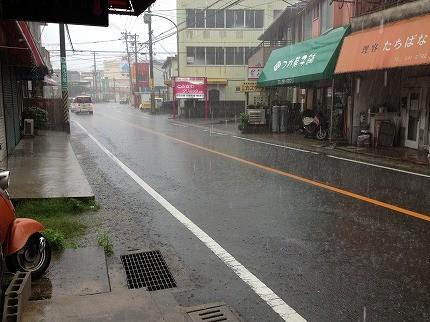 鍵の救助隊福岡南本店