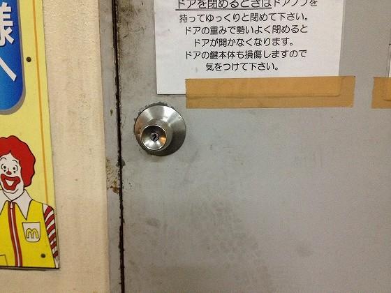 修繕後の錠前(鍵穴側)