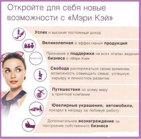kompaniya-meri-key-katalog-ukradennoe-seks-s-russkih-telefonov