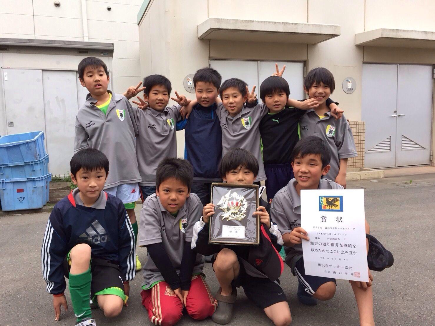 2015年度 藤沢市後期リーグ優勝