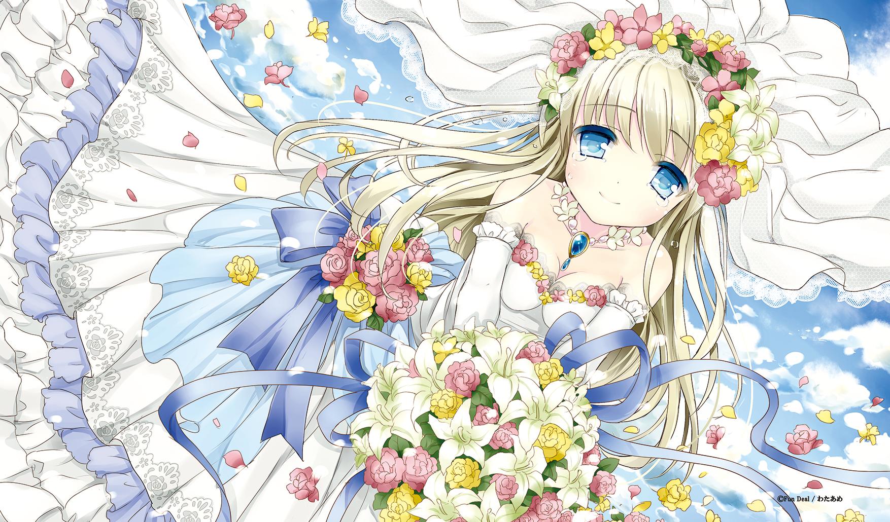 C94限定 天界の花嫁 シェルファール  イラスト:わたあめ ¥3,000(税込)