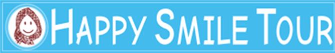 HAPPY SMILE TOUR HPはこちらからどうぞ。ロゴをクリック!
