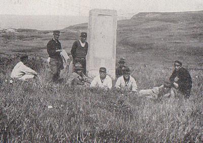 Памятник в честь капитана Gunji. о.Мамору | Курильские острова  | 北方領土