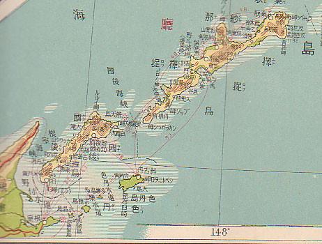 Курильские острова  | 北方領土
