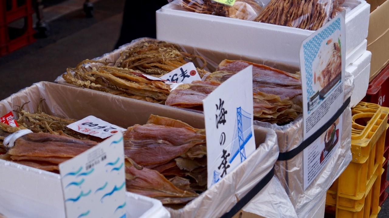 Der Tsukiji/Outer Market: Trockenfisch