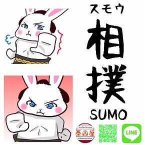 【相撲】[SUMO WRESTLER?] Rabbit RAIDEN / 【碧眼の力士?】 ラビット 雷電 | taikokuya character 泰国屋(たいこくや)キャラクター にて販売中のLINEスタンプ