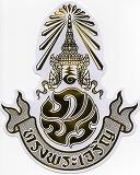 タイ王室の紋章(エンブレム)ステッカー 【Thailand royal family crest Sticker 】