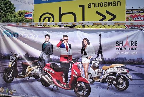 タイ王国バンコク交通3.2.1