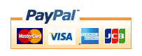 PayPalでクレジットカード決済OK