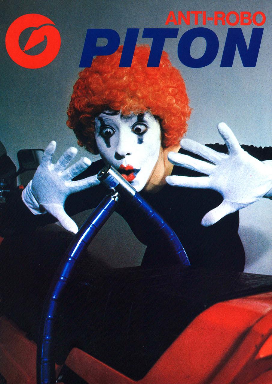 Publicidad Pitón Original Duch - Año 1985